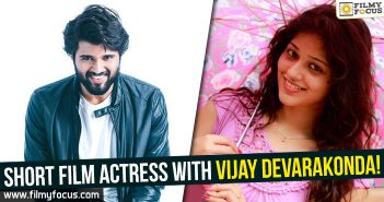 Vijay Devarakonda, dwaraka movie, priyanka jawalkar, Arjun Reddy movie,