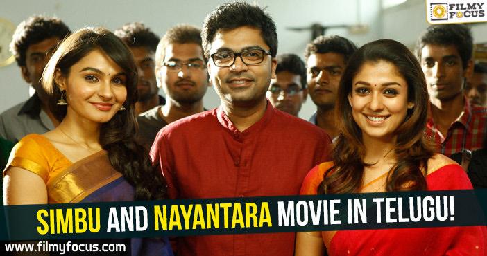 Actress Nayanthara, Nayanthara Movies, Simbu, simbu movies, Prabhudeva, Director Vignesh Shivan,