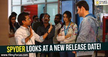 Spyder movie, mahesh babu, Mahesh23, A.R. Murugadoss, Actress Rakul Preet,
