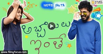 weird janta, weird janta videos, weird janta latest video