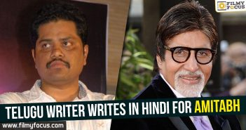RGV, sarkar 3 movie, Amitabh Bachchan, Writer Sirasri