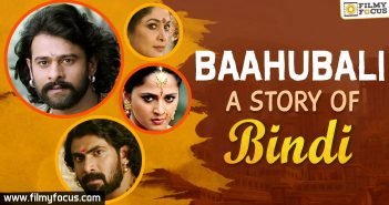 Baahubali - A story of Bindi