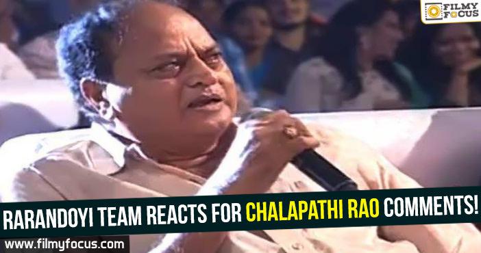 Chalapathi Rao, Nagarjuna, Rakul Preet Singh, Naga Chaitanya, Rakul Preet
