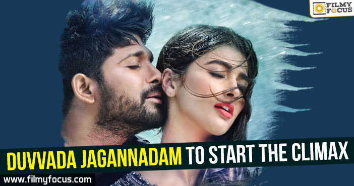 Duvvada Jagannadam Movie, Actress Pooja Hegde, Director Harish Shankar, allu arjun