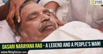 Dasari Movies, Dasari Narayana Rao, Dasari Narayana Rao Health