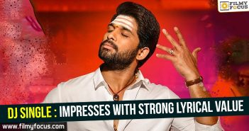 Duvvada Jagannadam, Duvvada Jagannadam Movie, DJ Movie, Pooja Hegde, Allu Arjun, Harish Shankar