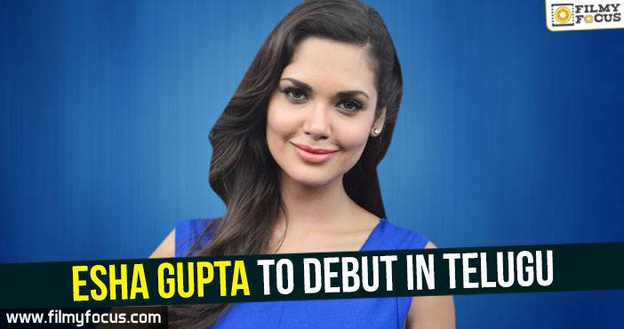 Veedevadu movie, veedevadu trailer, Sachin Joshi, Actress Esha Gupta,