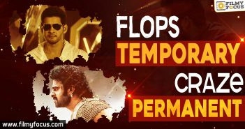 Flops Temporary ... Craze Permanent