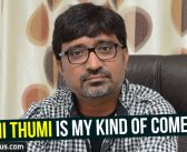 Ami Thumi is my kind of comedy : Indraganti