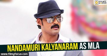 Nandamuri Kalyan Ram, ISM Movie, Anil Ravipudi,