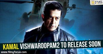 kamal haasan, Kamal Haasan Movies, Vishwaroopam 2 Movie, Vishwaroopam Movie, Shabash Naidu Movie,