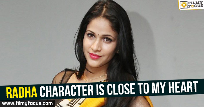 Actress Lavanya Tripathi, Lavanya Tripathi Movies, Radha Movie, Sharwanand,