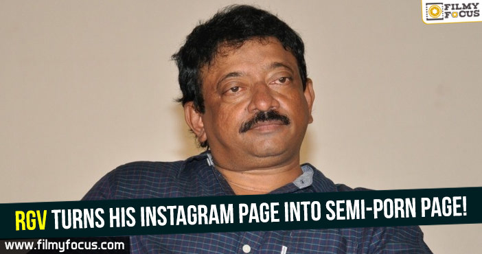 Ram Gopal Verma: News, Photos, Latest News Headlines about