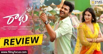Actress Lavanya Tripathi, BVSN Prasad, radha movie, Radha movie rating, Radha movie review, Radha movie review and rating, sharwanand