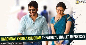 Actress Rakul Preet, Akkieneni Nagarjuna, jagapathi babu, Kalyan krishna, naga chaitanya, nagarjuna, Rakul Preet, Rakul Preet Movies, Rarandoi Veduka Chuddam Movie, Rarandoi Veduka Chuddam trailer