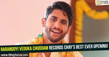 naga chaitanya, nagarjuna, Rakul Preet, Rarandoi Veduka Chudham, Rarandoi Veduka Chudham Movie, Rarandoi Veduka Chudham Movie Review, Rarandoi Veduka Chudham Rating, Rarandoi Veduka Chudham Telugu Review