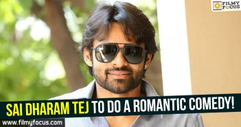 Sai Dharam Tej, Pilla Nuvvu Leni Jeevitha, Subramanyam for Sale, Supreme, Jawaan Movie