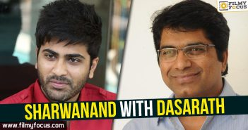 sharwanand, Sharwanand Movies, Radha Movie, Director Maruthi, director dasarath