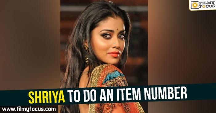 Actress Shriya Saran, Nakshatram Movie, Director Krishna Vamsi, Sundeep Kishan, Sai Dharam Tej, Actress Regina Cassandra, Actress Pragya Jaiswal,
