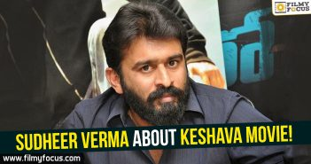 Ritu Varma, Sudheer Verma, Keshava Movie,