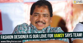 Director Vamsi, fashion designer son of ladies tailor movie, Sumanth Ashwin,