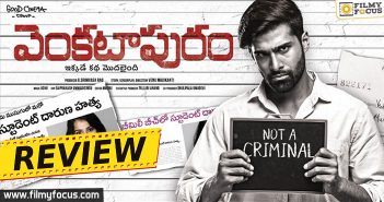 Venkatapuram, Venkatapuram movie, Venkatapuram Review, Venkatapuram movie rating, Venkatapuram telugu movie review, ajay, Ajay Ghosh, Rahul, mahima, acchu