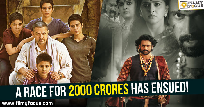 Aamir Khan, baahhubali 2, baahubali 2 collections, baahubali records, dangal, dangal movie, Prabhas, rana