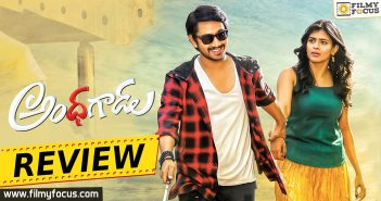 Andhhagadu, Andhhagadu Movie Review, Andhhagadu Review, Andhhagadu Rating, Andhhagadu Telugu Movie, Andhhagadu Review and Rating, Andhhagadu Movie Rating, Andhhagadu Movie, Raj Tarun, Hebah Patel