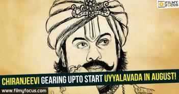 uyyalawada narasimha reddy, chiranjeevi, Chiranjeevi 151 Film, Director Surender Reddy,