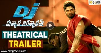 Allu Arjun, Pooja Hegde, DJ movie, DJ Telugu Movie, Duvvada Jagannadham, Duvvada Jagannadham Full Songs, Duvvada Jagannadham Movie, Duvvada Jagannadham Songs, Duvvada Jagannadham Telugu Moview, Duvvada Jagannadham Theatrical Trailer, Duvvada Jagannadham Trailer, Pooja Hegde