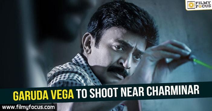 PSV Garuda Vega 126.18M, Garuda Vega Movie, Dr rajashekar, Director Praveen Sattaru,