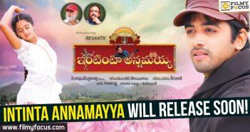 Intinta Annamayya, Revanth, Yelamanchali Revanth, Raghavendra Rao,