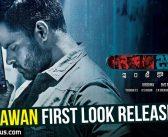 Sai Dharam Tej Jawaan First Look Released