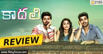 Kaadali Movie Review & Rating, Kaadali Movie Review, Kaadali Movie Rating, Kaadali telugu Movie Review, Kaadali telugu Movie Rating, Actress Pooja k Doshi, Sai ronak,