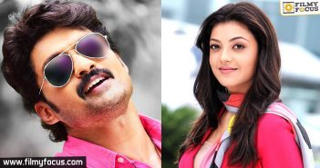 Kalyan ram, Kalyan Ram Movies, Actress Kajal Aggarwal, MLA movie,
