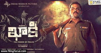 Karthi Movies, Hero Karthi, khaki movie