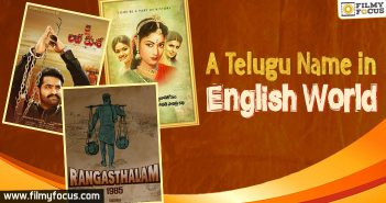 A Telugu Name in English World