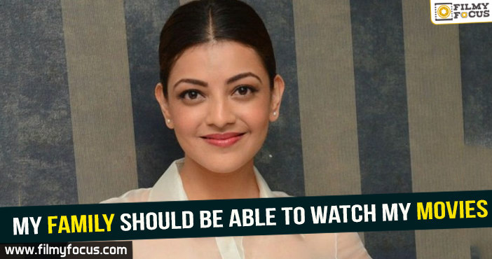 Kajal Aggarwal Marriage, Kajal Movies, Actress Kajal Aggarwal, Kajal Aggarwal Movies,