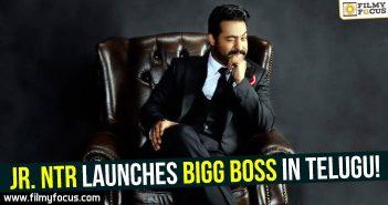 NTR, Jr Ntr, NTR to Host Bigg boss show, Jai lava kusa movie,