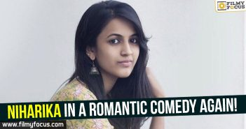 niharika, Niharika Movies, Oka Manasu Movie, Actress Niharika, mega daughter, naga babu