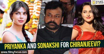 Ram Charan, Chiranjeevi, Priyanka Chopra, Sonakshi Sinha