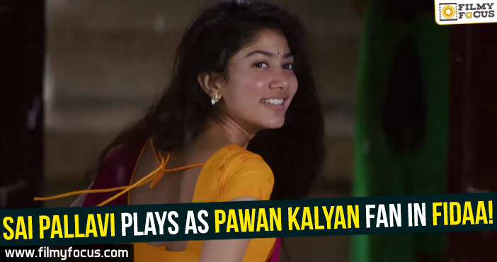 sai pallavi, Actress Sai Pallavi, fidaa, Fidaa Movie, Hero Varun Tej, Sekhar Kammula, pawan kalyan fans,
