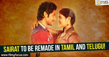 Sairat, Sairat Telugu Movie