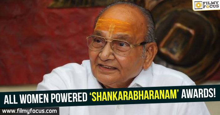 K Vishwanath, k. Vishwanath movies, tulasi, shankarabharanam awards, Dadasaheb Phalke Award to k.vishwanath,