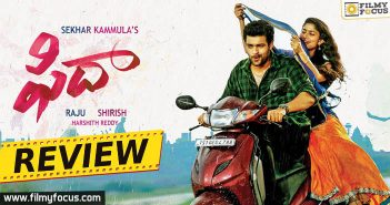 Actress Sai Pallavi, Director Sekhar Kammula, Fidaa, Fidaa Movie, Fidaa Movie Rating, Fidaa Movie review, Fidaa Movie review & Rating, Fidaa Movie Trailer, Varun Tej