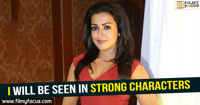 Actress Catherine Tresa, Catherine Tresa Movies, Gautham Nanda Movie,