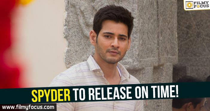 SPYder Movie, SPYder Telugu Movie, Mahesh Babu, Rakul Preet, Murugadoss