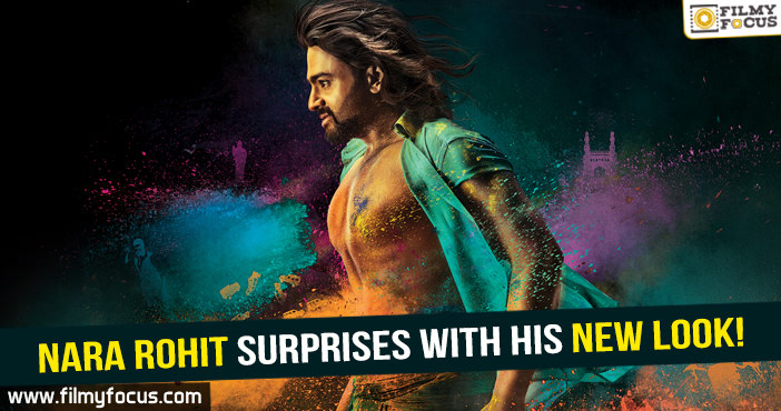 Nara Rohit, Nara Rohit Movies, Balakrishnudu Movie, Kathalo rajakumari movie,
