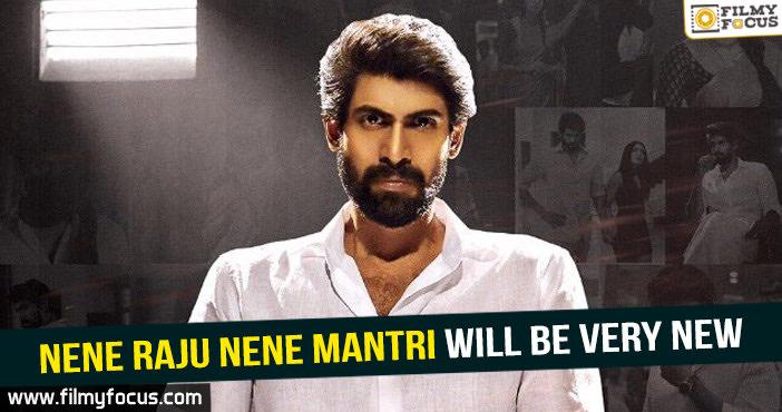 Rana, rana movies, Nene Raju Nene Mantri, Director Teja, Actress Kajal Aggarwal,