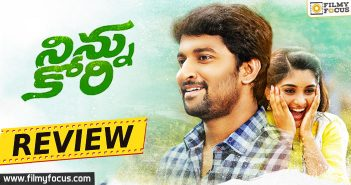 Aadhi Pinisetty, Nani, Ninnu Kori Movie Rating, Ninnu Kori Movie Review, Ninnu Kori Movie Review & Rating, Ninnu Kori Review, Ninnu Kori Telugu Movie Review, Ninnu Kori Telugu Review, Nivetha Thomas